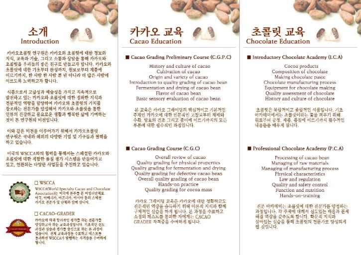 0811_김종수님_카카오_A4 3단접지_교정(2)2.jpg